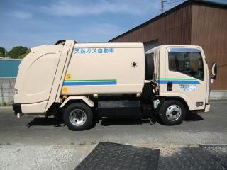 格安引越しゴミ処分&粗大ゴミ家電処分